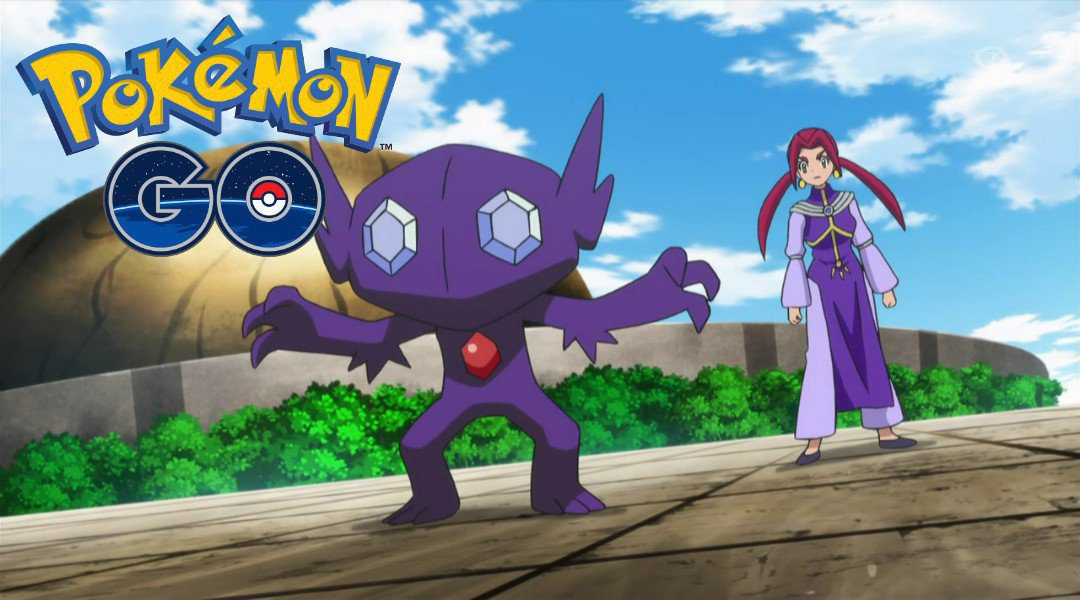 A Pokémon Go datamine has revealed brand new quest functionality